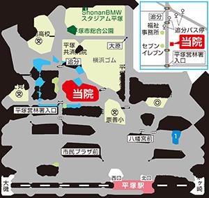 神奈川県平塚市立野町40-10 YAMAメディカルパーク1階