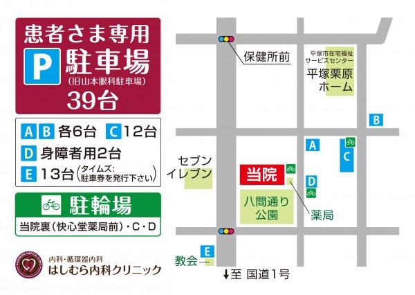 map2018.9-600